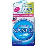 トップ NANOX(ナノックス) 本体 500g 【8セット】