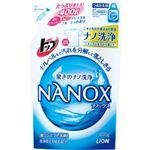 トップ NANOX(ナノックス) つめかえ用 400g 【20セット】