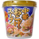 中華おこげのスープ 五目あんかけ醤油味 26.5g*6個 【4セット】