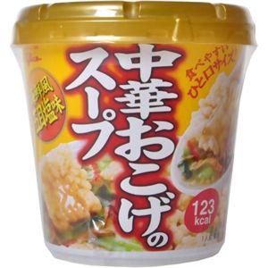 中華おこげのスープ 海鮮風五目塩味 24.5g*6個 【4セット】
