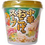中華おこげのスープ 野菜白湯味 26g*6個 【4セット】