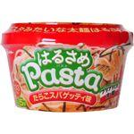 はるさめPasta たらこスパゲッティ味 41.4g*6個 【3セット】