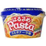 はるさめPasta カルボナーラ味 35.7g*6個 【3セット】