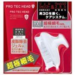 【限定】PRO TEC HEAD(プロテクヘッド) ジェルシャンプー+ウォッシングブラシA 【5セット】
