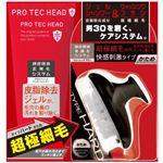 【限定】PRO TEC HEAD(プロテクヘッド) ジェルシャンプー+ウォッシングブラシ かため 【5セット】