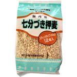 日本精麦 七分づき押麦 スティックタイプ 50g*12袋 【5セット】