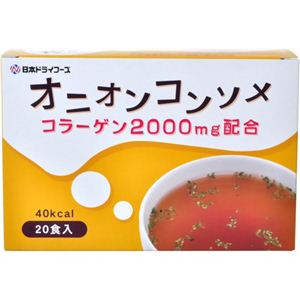 オニオンコンソメ コラーゲン2000mg配合 20食入 【3セット】