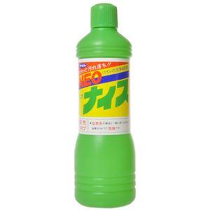 フマキラー ネオナイス 500ml 【8セット】