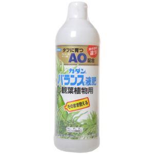 カダン バランス液肥AO 観葉植物用 600ml 【4セット】