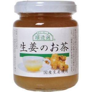 順造選 生姜のお茶 150g 【5セット】