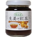 順造選 生姜と紅茶 150g 【4セット】