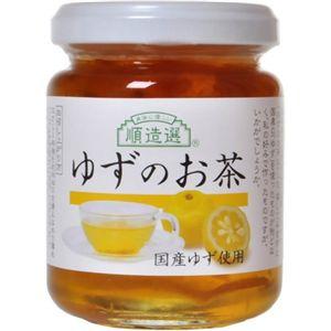 順造選 ゆずのお茶 155g 【4セット】