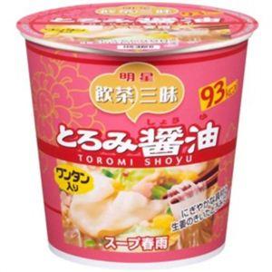 飲茶三昧 スープ春雨 とろみ醤油 27g*6個 【4セット】