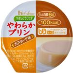 やさしくラクケア やわらかプリン カスタード味 63g 【21セット】