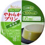 やさしくラクケア やわらかプリン 抹茶味 63g 【21セット】