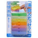 習慣薬箱 【2セット】