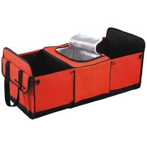 車用収納ボックス mini-cargo 【2セット】