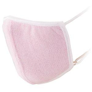 潤いシルクのおやすみマスク ピンク 【2セット】