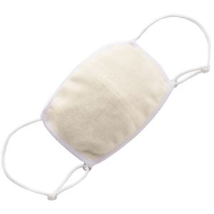 潤いシルクのおやすみマスク 生成り 【2セット】