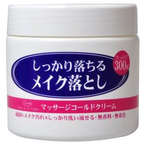 ロッシ モイストエイド マッサージコールドクリーム 300g 【4セット】