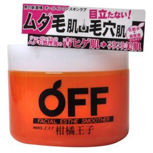 柑橘王子 フェイシャルエステスムーサー 90g 【2セット】