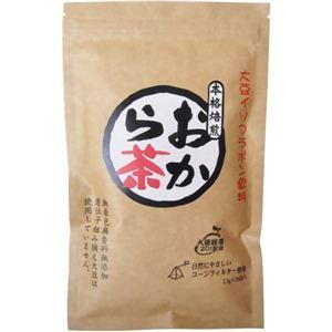 おから茶 2.5g*20包 【2セット】