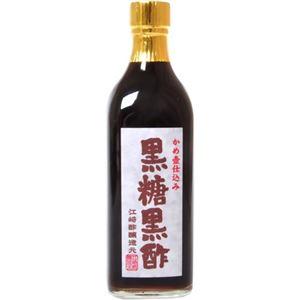 黒糖黒酢 500ml 【2セット】