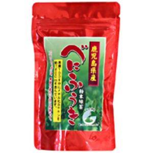 鹿児島県産粉末緑茶 べにふうき スティックタイプ 0.5g*20P 【3セット】