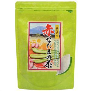 国産 100% なたまめ茶 3g*20P 【2セット】