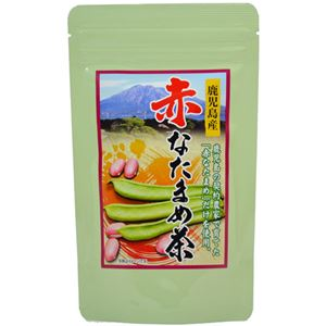 国産 100% なたまめ茶 3g*10P 【3セット】