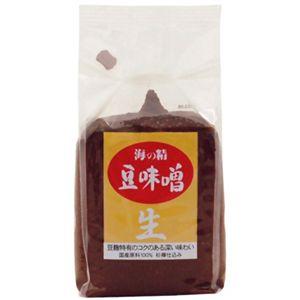 海の精 豆味噌 1kg 【2セット】