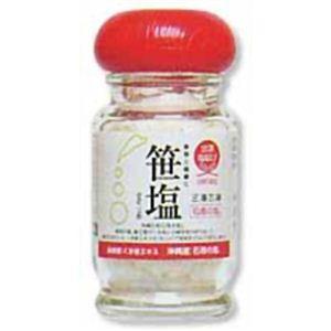 笹塩 石垣の塩 50g 【3セット】