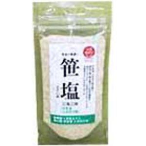 笹塩 宇多津入浜式の塩 150g 【2セット】