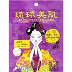 琉球美肌 月桃の香り 【4セット】