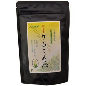 明日葉 かるこん茶 140g 【2セット】