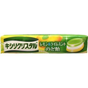 テイカロ キシリクリスタル レモン&ライムミントのど飴 8粒 【25セット】