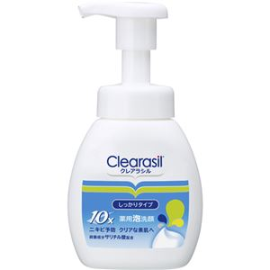 クレアラシル 薬用泡洗顔フォーム10  200ml 【3セット】