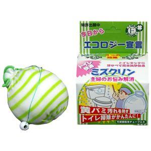 ミズクリン トイレ用 【2セット】