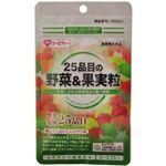 エーエフシー 25品目の野菜&果実粒 60粒 【3セット】
