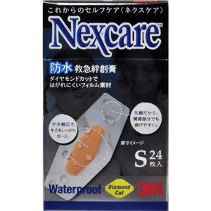 ネクスケア 防水救急絆創膏 Sサイズ 24枚 【7セット】