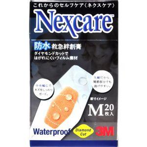 ネクスケア 防水救急絆創膏 Mサイズ 20枚 【7セット】
