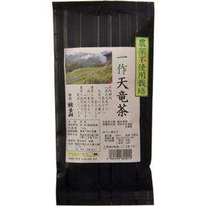 一作天竜茶 100g 【2セット】