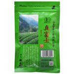 山本賢吾の有機栽培茶 真富士 100g 【2セット】