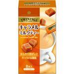 トワイニング キャラメルミルクティー 8P 【11セット】