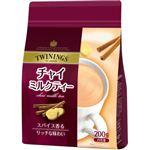 トワイニング チャイミルクティー 200g 【7セット】