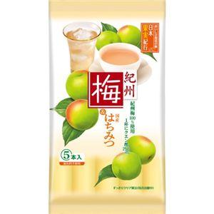 日本果実紀行 紀州梅&はちみつ 5P 【14セット】