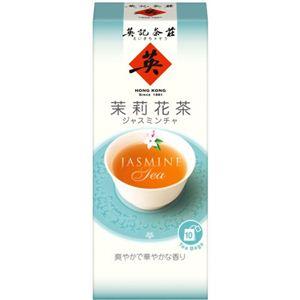 英記茶荘 ジャスミンチャ 10P 【12セット】