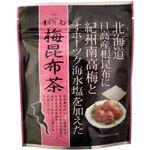 ひしわ 梅昆布茶 40g 【5セット】