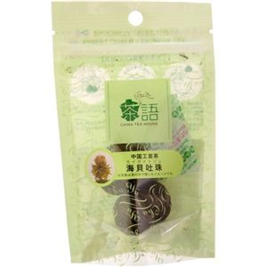 茶語 中国工芸茶 海貝吐珠 ミニパック 2個 【9セット】