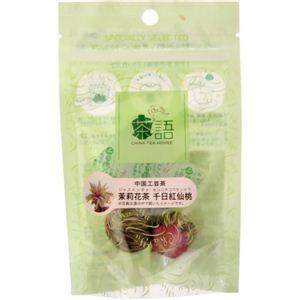 茶語 中国工芸茶 茉莉花茶千日紅仙桃 ミニパック 2個 【9セット】